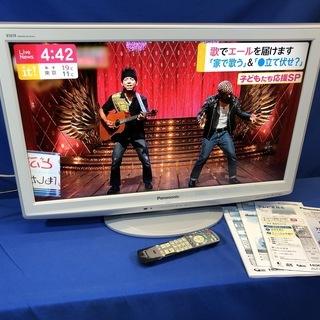 【管理KRT110】Panasonic VIERA 2009年 ...