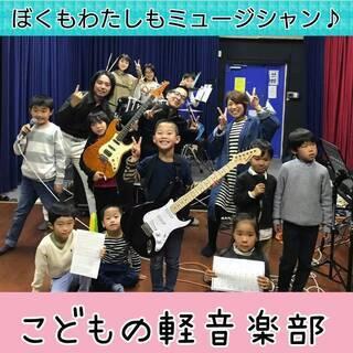 【灘区 オンライン ギター教室】一本の指からでも、ギター弾けるようになります! − 兵庫県
