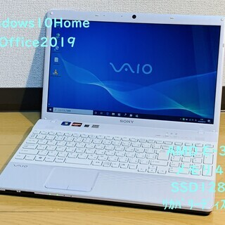 【美品】人気のVaio VPCEL16FJ/W SSD搭載 お買...