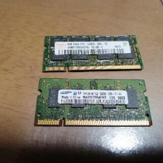 ノートPC用中古メモリDDR2 PC2-5300S 2枚
