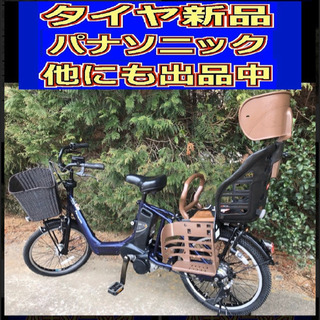 ✴️✴️タイヤ新品✳️✳️R01E 電動自転車 I72N☯️☯️...