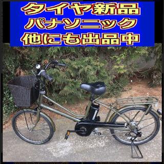 ✴️✴️タイヤ新品✳️✳️R01E 電動自転車 I74N☯️☯️...