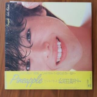 松田聖子 Pineapple レコード