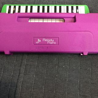 鍵盤ハーモニカ 紫