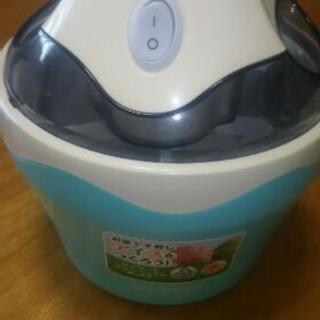 新品 アイスクリームメーカー