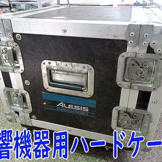 ☆音響機材用☆ハードケース アンプケース 機材ケース キャスター...