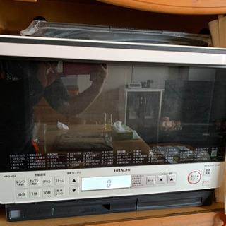 HITACHI 加熱水蒸気 オーブンレンジ