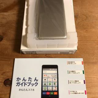 ワイモバイル簡単スマホ、京セラ705KC