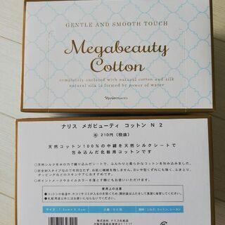 コットン1箱100円(新品未開封)定価210円