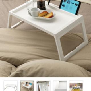 ◼︎ IKEA ベッドテーブル 折りたたみテーブル プレイテーブル