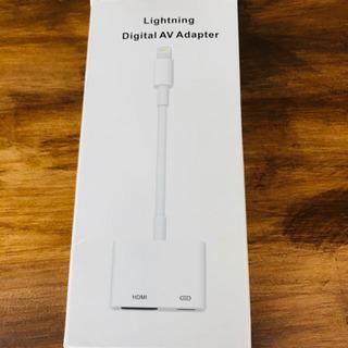 Apple Lightning Digital AVアダプタ