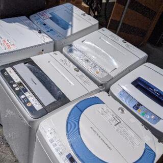 ¥6,980〜 冷蔵庫 洗濯機 電子レンジ オーブンレンジ ガス...
