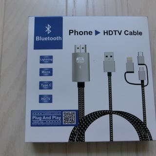 HDMI変換ケーブル(iPhone/Micro/Type-C)