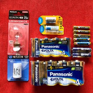 乾電池・電球・点灯管セット