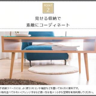 【超美品】おしゃれセンターテーブル!【値下げします!】