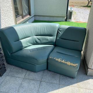 リビング用ソファーの2席(訳あり家具)