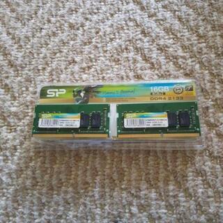 取引終了。ノートPC用   DDR4  2133    16GB(8GB×2)の画像