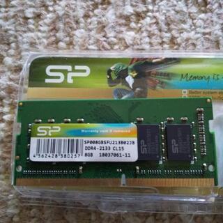取引終了。ノートPC用   DDR4  2133    16GB(8GB×2) - 高槻市