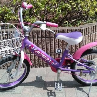 18インチ子供用自転車RAISE アルバニー(ピンク)