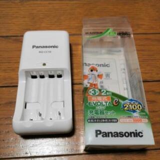パナソニック 充電式乾電池用充電器2台