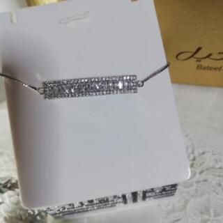 定価38,000円 アラビアンデザイン ブレスレット