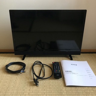 ⭐️2018年8月製⭐️ハイビジョン液晶テレビ 24V型