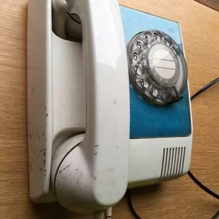 入手困難品 日本電信電話公社 白電話 昭和レトロ アンティーク 電話機