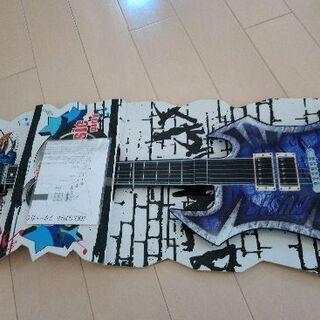エレキギターのおもちゃ