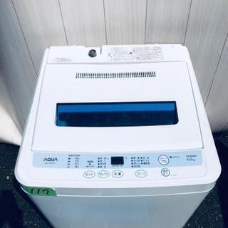 117番 AQUA✨全自動電気洗濯機✨AQW-S60A‼️