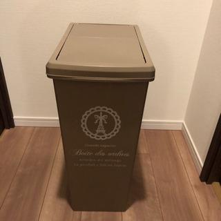 ゴミ箱 大