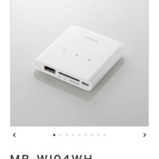 Wi-Fiメモリリーダライタ