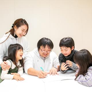東海市に夜間託児所星の園+民間の学童 − 愛知県