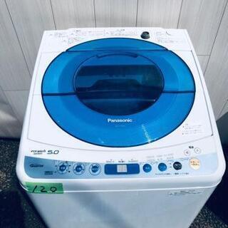 120番 Panasonic✨全自動電気洗濯機✨NA-FS50H2‼️