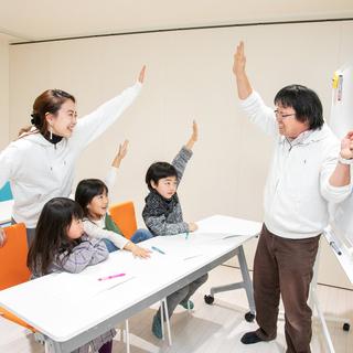 東海市に夜間託児所星の園+民間の学童 - 教室・スクール