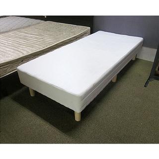 【脚付きマットレスベッド セミシングルベッド】幅84×長さ177...