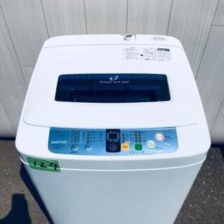124番 ハイアール✨全自動電気洗濯機✨JW-K42F‼️
