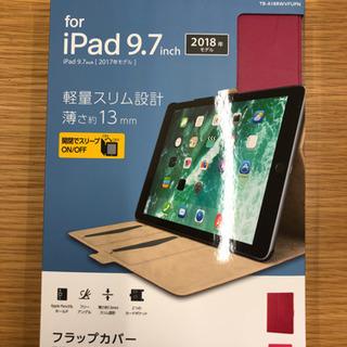 新品 iPad  9.7インチ フラップカバー ソフトレザー (...