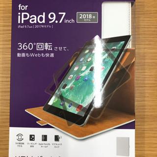 新品 iPad  9.7インチ フラップカバー ソフトレザ…