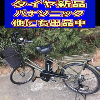 L01N電動F74X🍀パナソニック🌺LALA5🚴♀️🚴♂️
