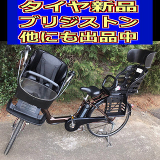 C01S電動N75H🌸ブリジストンアンジェリーノ☘️長生き8アン...