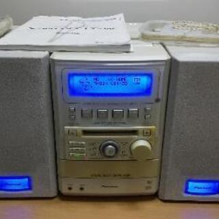 【取説有】pioneerMD/カセットコンポ