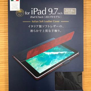 【新品】 iPad 9.7インチ ケース イタリアンソフトレザー...