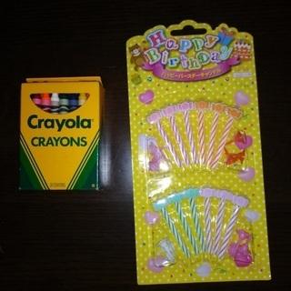 クレヨン2箱,バースデーキャンドル&折り紙