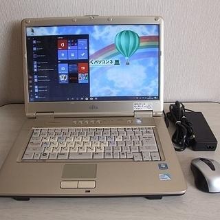 高速SSD240GB搭載 Fujitsu LIFEBOOK AH...