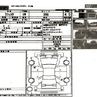 【国家資格保有査定師】【業者間取引用の車輌詳細書を公開】【だから...