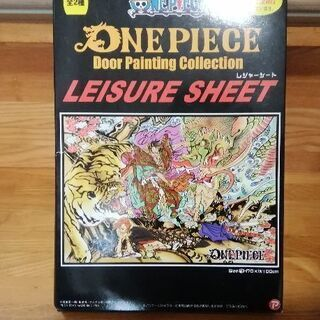 ONE PIECE レジャーシート