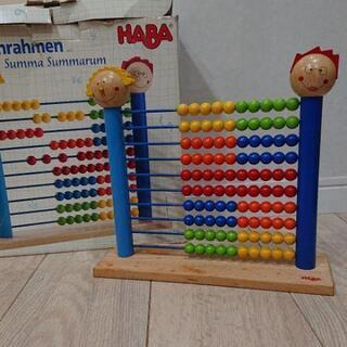 【ドイツ製 HABAそろばん 知育玩具】