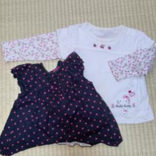 子供服 1枚50円