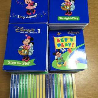 DWE ディズニー英語システム DVD CD ケースのみ