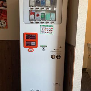 あなたの職場にタバコ自販機を設置しませんか?